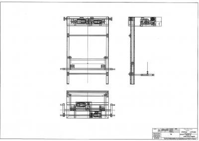 Transportwagen-Gestell-Stripp-Anlage